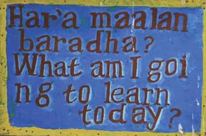 A poster asking What am I going to learn today?