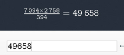 Calculator screen showing result seven thousand and ninety four multiplied by two thousand seven hundred and fifty eight, all divided by three hundred and ninety four
