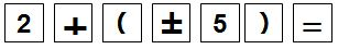 Key sequence showing 2 plus opening parenthesis, plus and minus symbol 5 closing parenthesis equals